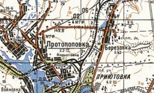 Генштаб километровка Украины