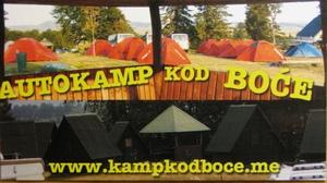 Кемпінг  http://kampkodboce.me