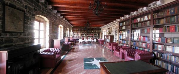Музей історії Чорногорії - бібліотека