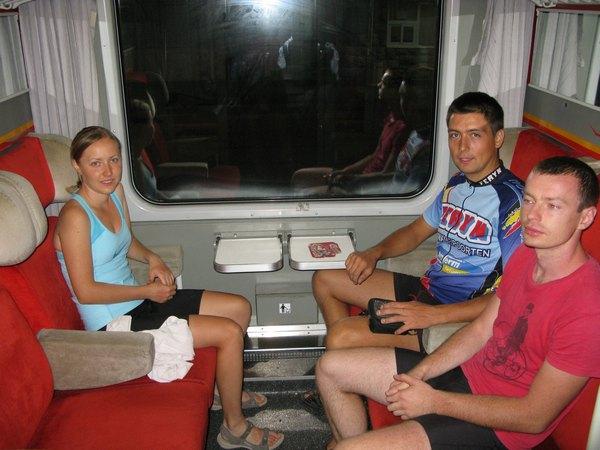 Потяг європейського класу