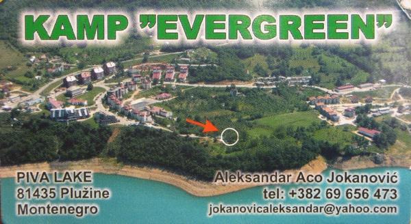 "Табір ""Evergreen"""