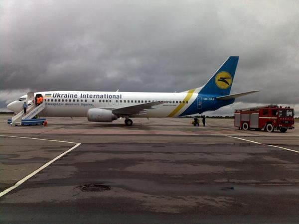 Boeing mau
