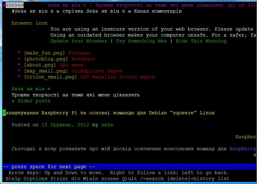 lynx site example