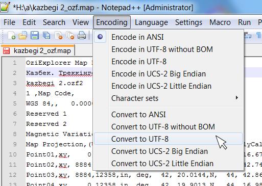 Перекодування в UTF-8