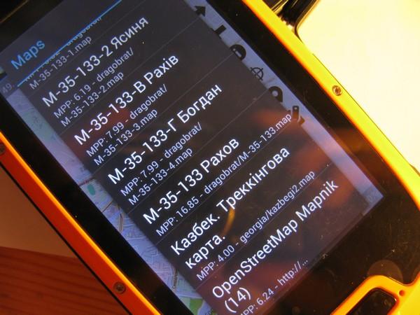 Вибір нової карти на Android смартфоні